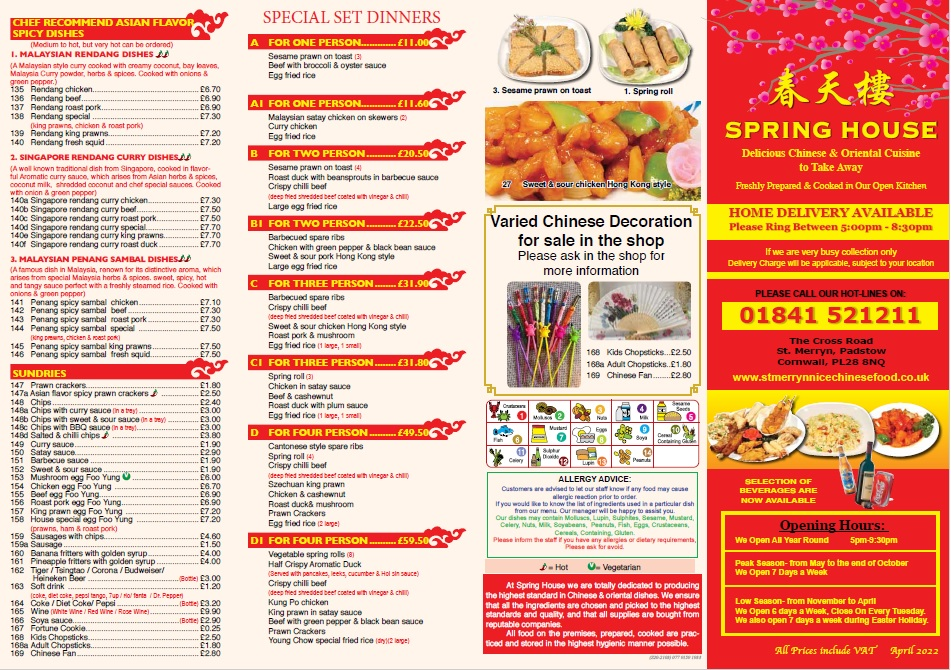 Click Here for menu side 1